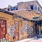 Near The Monastiraki In Greece Art Print