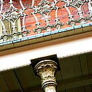 New Orleans Column Art Print