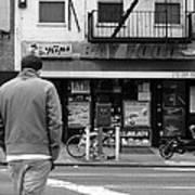 New York Street Photography 25 Art Print
