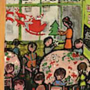 New Yorker December 8th, 1951 Art Print by Abe Birnbaum