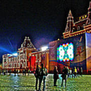 Night View Of Gum-former State Department Store-in Red Square In Moscow-russia Art Print