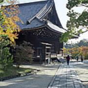 Ninna-ji Temple Compound - Kyoto Japan Art Print