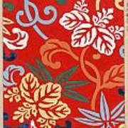 Nishike Art Print