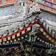 Niujie Mosque 9628 Art Print
