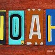 Noah License Plate Name Sign Fun Kid Room Decor. Art Print