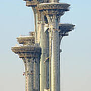 Observation Tower At Olympic Park - Beijing China Art Print