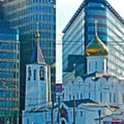 Old Believer-new Believer Church Amid Skyscrapers In Moscow-russia Art Print