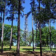 Old Bodcau Fire Tower In Louisiana Art Print