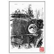 Old Dodge Truck Iv Art Print