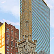 Old Water Tower Chicago Art Print