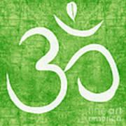 Om Green Art Print by Linda Woods