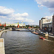 On Moscow River - Russia Art Print