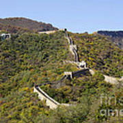 Open View Of The Great Wall 612 Art Print