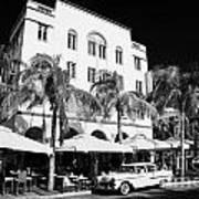 Orange Chevrolet Bel Air In The Cuban Style Outside The Edison Hotel Art Print by Joe Fox