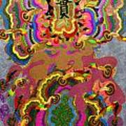 Oriental Leaf Art Print