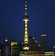Oriental Pearl Tower, Shanghai Art Print