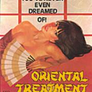 Oriental Treatment Art Print