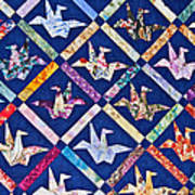 Origami Quilt Wall Art Prints Art Print
