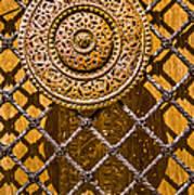 Ornate Door Knob Art Print