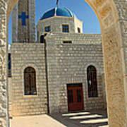 Orthodox Church Entrance Art Print