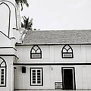 Orthodox Syrian Church In Cochin Art Print