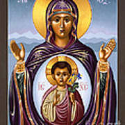 Our Lady Of The New Advent Gate Of Heaven 003 Art Print