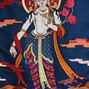 Padmapani Art Print