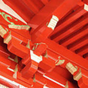 Pagoda 1225 Art Print