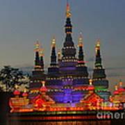 Pagoda Lantern Made With Porcelain Dinnerware At Sunset Art Print