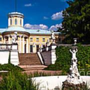 Palace Archangelskoe. Russian Versal Art Print