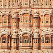 Palace Of The Winds Hawa Mahal, Jaipur Art Print