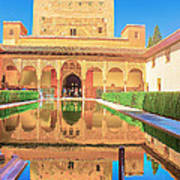 Palacio Nazaries In Alhambra Art Print