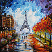 palette knife painting Paris Eiffel tower Art Print