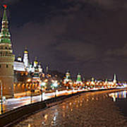 Panoramic View Of Moscow River And Moscow Kremlin Embankment Art Print