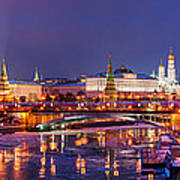 Panoramic View Of Moscow River And Moscow Kremlin  - Featured 3 Art Print