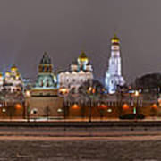 Panoramic View Of Moscow River And Moscow Kremlin In Wintertime Art Print