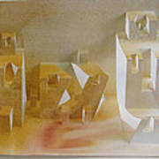 Paper Architecture Art Print