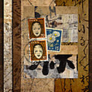 Paper Postage And Paint Art Print