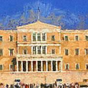 Parliament Of Athens Art Print