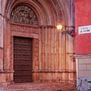 Parma Baptistery Doorway Art Print