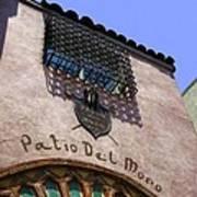 Patio Del Moro An Apartment For Rent Art Print