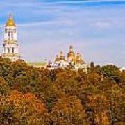Pechersk Lavra Tower Bell Art Print