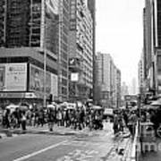 People Crossing The Street On A Rainy Day In Mong Kok Hong Kong Art Print