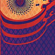Persian Caligraphy Art Print