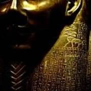 Pharaohs Curse Art Print