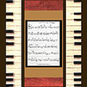 piano keys sheet music to Keep Of The Promise by Kristie Hubler Art Print