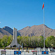 Plaza Across From Potala Palace Which Replaced A Natural Lake-tibet Art Print