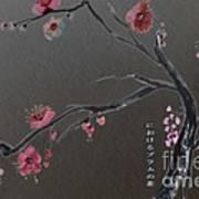 Plum Flower Art Print