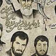 Political Religious Mural Teheran Iran With Ayatollah Khomeini Art Print by Jacek Malipan