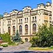 Polytechnique Institute Of Kiev Art Print